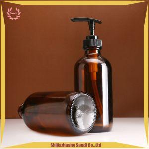 Botella de vidrio ámbar Spray Negro Botella de Perfume de vidrio