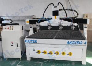 Akg1512木工業回転式CNCのルーター機械マルチヘッド
