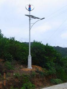 generatore di vento verticale di Maglev del Ce 200W per l'indicatore luminoso di via del LED
