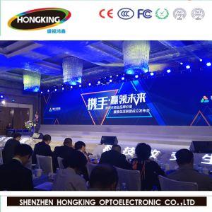 P7.62 stade intérieur d'affichage plein écran LED de couleur d'affichage vidéo