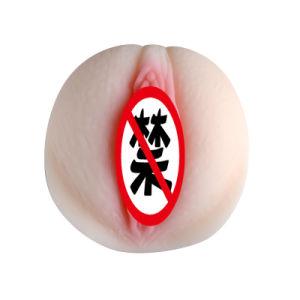 kleine Pussy Porn Sex