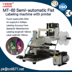 Halbautomatische flache Etikettiermaschine für Karten (MT-60)
