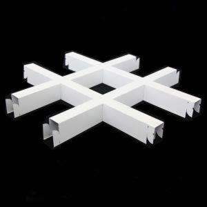 L'aluminium de fausses conceptions au plafond de la grille de calandre plafond pour les centres commerciaux