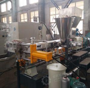 Pp che compongono macchina di granulazione