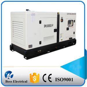 50Hz 45kw 56kVA Wassererkühlung-leises schalldichtes Kabinendach angeschalten worden durch Generator-Set DieselGenset Drehstromgenerator Yanmardiesel