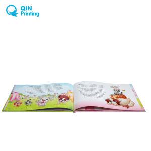 遊ぶことのためのボール紙の児童図書