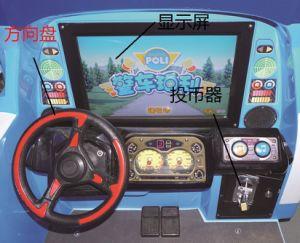 Jogos de interior Kiddie Carona Poli aluguer de máquinas de jogos