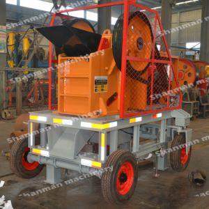 Togo concasseur à mâchoires 250 X 400 pièces de rechange