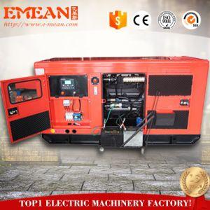 Yuchai 엔진 100kw 125kVA를 가진 좋은 가격은 유형 디젤 발전기를 연다