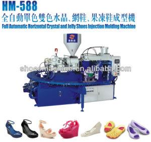 Hm-588 желе Мелисса желе из ПВХ сандалии (Horizntal машины)
