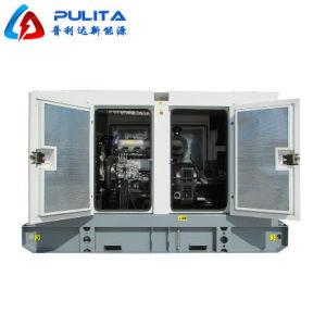 病院のための24kw 30kVAの低雑音のさまざまなエンジンのディーゼル発電機