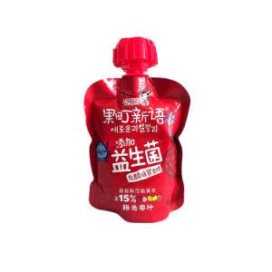 2018 Venta caliente sabor Mango taza de gelatina de frutas