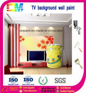 TVの背景は壁のペンキをMuti設計する
