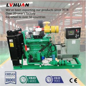 Prezzo del generatore del gas di alta efficienza del generatore del gas del Ce di iso bio-
