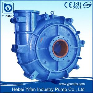 遠心Submersible Slurry PumpかMining Slurry Pump Price