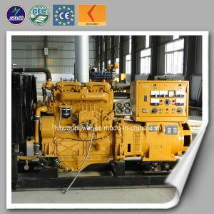 Aprovado pela CE pequeno gerador eléctrico de biogás Biogás do preço do Gerador