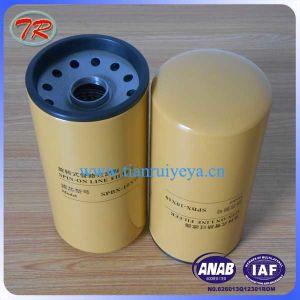 Spin-Leemin sur élément de filtre à huile SPX-10X25