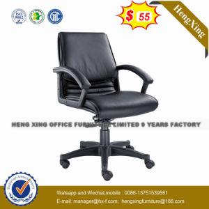 現代コンピュータの旋回装置PUの革オフィス用家具のオフィスの椅子(HX-OR017B)