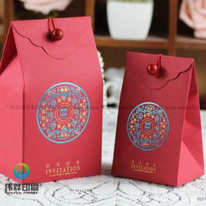 Fabricant de bonbons Cutomize un emballage cadeau sac de papier pour la nouvelle année