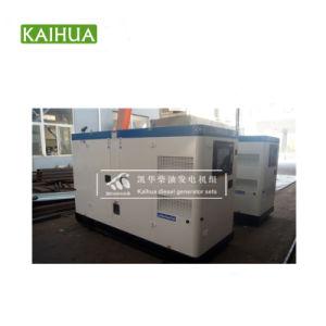 generatore diesel 200kw/250kVA con il tipo silenzioso del Cummins Engine