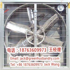 La ventilation Ventilateur d'échappement pour Maison de la volaille