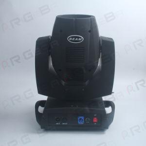 広州はIP20 230WのビームLED移動ヘッドライトを卸し売りする