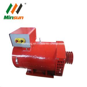 St 220V 5 КВА 1500 об/мин 5 квт однофазный генератор цена