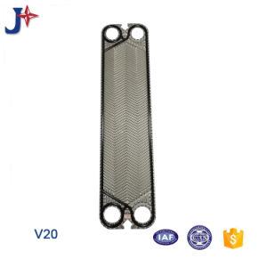 Vicarb V20/V28の熱交換器の版およびガスケット