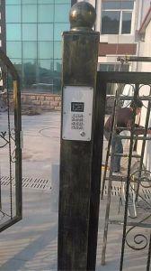 La puerta VoIP Phone Knzd-51 Sistema de Control de acceso a Smart Phone