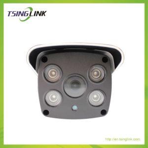4.0 Megapixels 4Gの無線ビデオ伝送HD CCTVの弾丸のカメラ