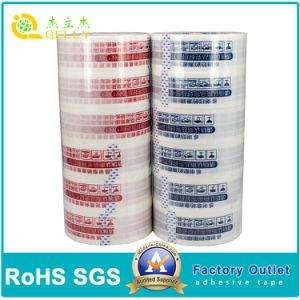 전기 자동 접착 테이프를 포장하는 BOPP를 인쇄하는 다채로운 특유한 패턴