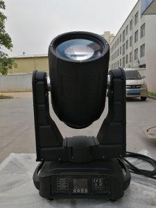 屋外の照明のための1つの移動ヘッドに付き防水350W 3つ
