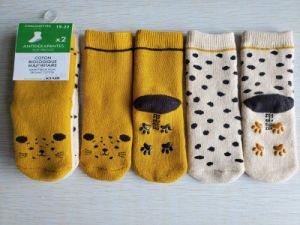 Terry Modèle Animal antiglisse Chaussettes pour Bébé