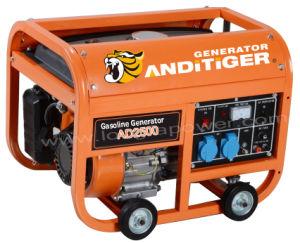 2kw/3kw/5kw/69kw generadora de energía eléctrica de las cuatro ruedas para uso doméstico