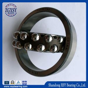 China Rolamento de Esferas Auto-alinhante fornecimento fábrica 1209k+H209