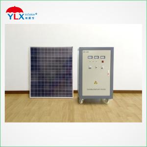 Солнечные фотоэлектрические продукты серии PV