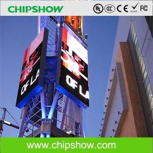 Chipshow P16のフルカラーの広告のボードのLED表示