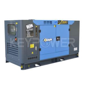 50Hz générateur diesel silencieux avec Ricardo moteur