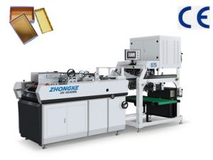 [زك-5540ول] آليّة يغضّن علبة صندوق يجعل آلة