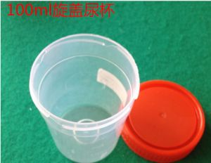 120ml Urine tasse avec large bouche