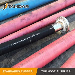 Trançado de fio flexível de alta pressão 2 polegada de borracha hidráulico a mangueira de GPL