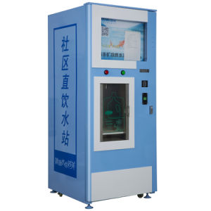 Pièce de monnaie de carte IC RO système exploité en bouteille l'eau pure vending machine