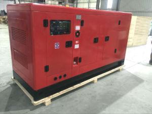 Большая мощность 50 квт 62,5 микрон ква электрический переносной Silent дизельного генератора 3 фазы двигателя необходимо установить