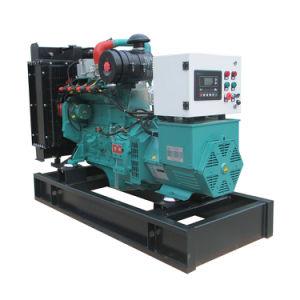 Erdgas-Generator der Qualitäts-80kw mit konkurrenzfähigem Preis