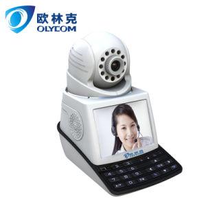 Netzwerk-Telefon intelligente PTZ IP-Kamera für Baby-Sorgfalt
