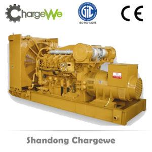 Grande puissance de groupe électrogène diesel