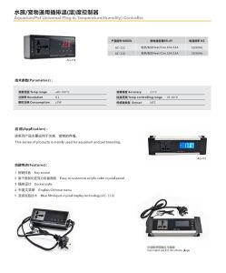 AC-112 16-40c Digital Controlador de temperatura del termostato de Reptiles Precio