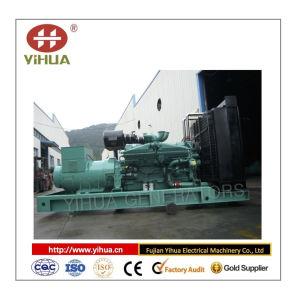 Aprire il generatore diesel 200-1500kw [IC180223c] di potere di Cummins