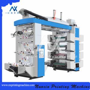 Flexographic 중국 120m/Min 고속 8 색깔 더미 유형 또는 기계를 인쇄하는 Flexo