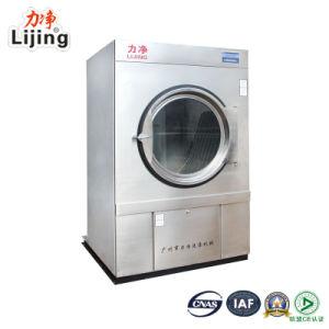 15кг электрического отопления из нержавеющей стали промышленные машины (HGD сушки-15)